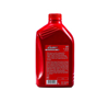 Picture of SHELL Advance AX3 SAE 40-12 X 1 LTR